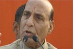 rajnath attack to pakistan
