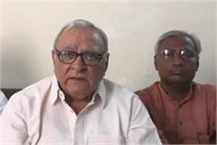 subhash batra gave statement on it raid at bishnoi house