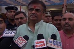 haryana om prakash dhankar bjp rohtak