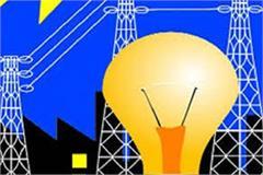 haryana faridabad power supply violation of orders