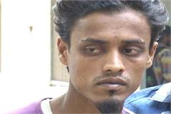 haryana ambala passport pakistani girlfriend police