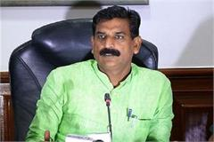 haryana kurukshetra haryanvi culture krishna bedi