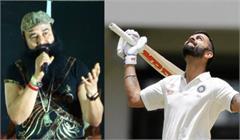 virat kohli ataking cricket gurmeet ram rahim