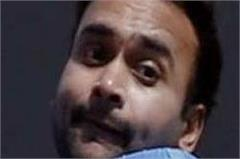 haryana  wickets  new zealand  match  england