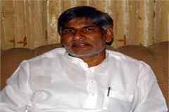 haryana rohtak professor virendra high court