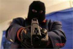 gurgaon gun point robbers crime challenges