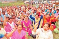 haryana guest teacher deputy commissioner manohar lal khatter yamunanagar
