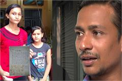 bulandshahr uncle takes cm relief money to minor sisters