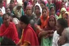 rewari  legislators  employees  picketing  fury