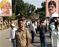 bhandara on muhrrr adamant about to raja bhaiya s father was detained by the police stress
