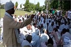 charkhi dadri mp threatening organization protest