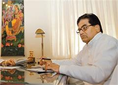 ram gopal yadav could take another blow