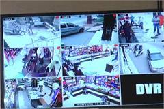 karnal terror thief trade media