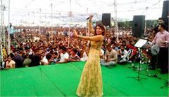 channi fair miss pooja perform
