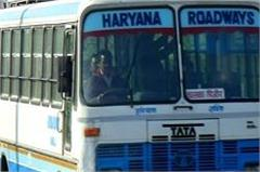syl political turmoil  will not send long distance buses in punjab  haryana
