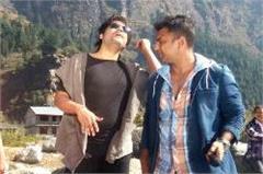 marathi comedy film  krishna  shooting