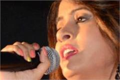hamir festival  miss pooja  perform
