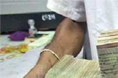 hamirpur  solan  una  cash  deposit