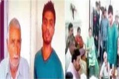 haryana  naraingarh  bank manager  groom