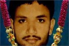 shashank singh  manoj kushwaha  martyr