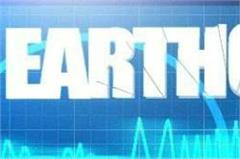 haryana  panipat  delhi ncr  earthquake