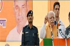 haryana  manohar lal khattar  growth rally