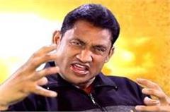haryana  bhupinder singh hooda  kaithal  rocky mittal