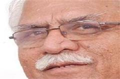 haryana  kurukshetra  germany  education agreement  manohar lal khattar
