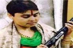 haryana  sadhvi deva thakur  karnal