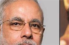 bjp leader shatrughan sinha condemn bhopal encounter