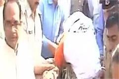 mp cm shivraj singh chouhan pay his last tributes to ramashankar yadav