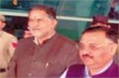 haryana  mahendragarh  ram bilas sharma  london