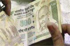 cash deposit bank consumer