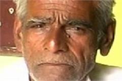 haryana  east ramkishan soldier  jagdish  bhiwani