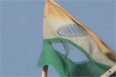 haryana  gohana  national flag  chhotu ram jayanti  insult