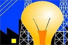 haryana  faridabad  bijli bill jurmana mafi  electricity department