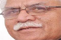 haryana  chandigarh  haryana government  salary increase