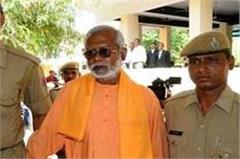 haryana  high profile agreement blast  swami aseemanand