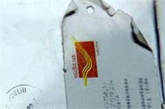 post office bhaiya duj sister