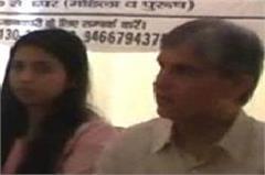 haryana  sonipat  para olympian  chaupal marathon  rajendra singh  t shirt