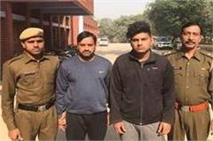 haryana  faridabad  businessman murder  police