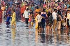 chhath puja  fruit  veneration  shopper  diwali