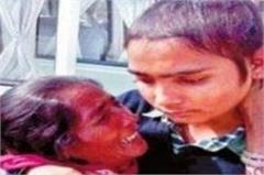 haryana  child help line  yamunanagar  family