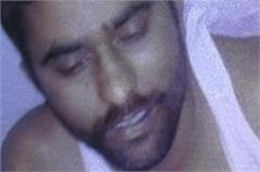 haryana  sirsa  suicide  patwari  post mortem  police