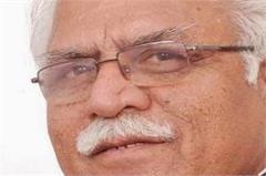 chandigarh  haryana  interrupting  capital  high court