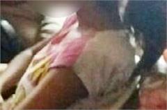 dalit girl  molestation  assault  nude