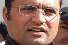 haryana  the bjp  the country  weakened