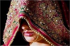 haryana finding a bride is easy for virgins