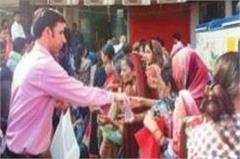 haryana  faridabad  bank  doctor  help