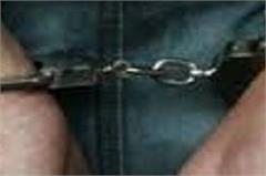 haryana  pehowa  ganja  accused arrest  police